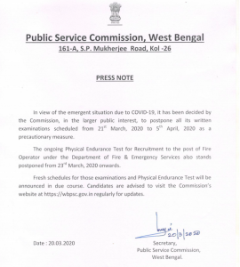 wbpsc welfare officer exam postponement notice