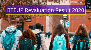 BTEUP Revaluation Result 2019-2020 Diploma Polytechnic Semester Result www.bteup.ac.in Board Of Technical Education Uttar Pradesh Lucknow Latest Exam Results 2020