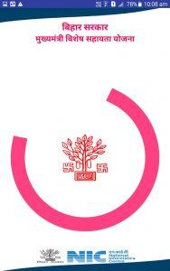 bihar corona helpline image app open download how to install