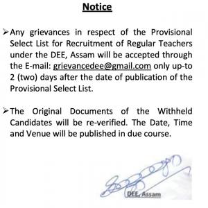 dee assam lp up teacher merit list grievances