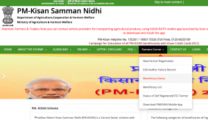 pm kisan samman nidhi yojana beneficiary status checking link