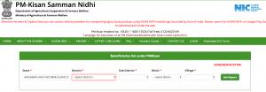 pm-kisan samman nidhi yojana list download how to check beneficiary list new name wise list aadhar card pmkisan.gov.in
