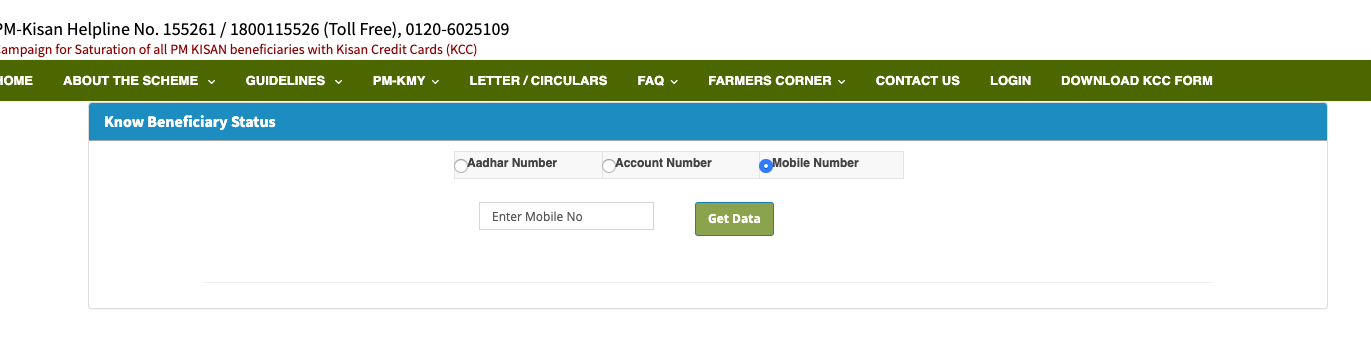 pm kisan yojana beneficiary payment status check online by aadhar no account no mobile number