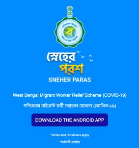 sneher porosh joy bangla app download migrant worker relief covid 19 help