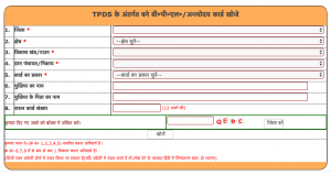 up ration card list how to check online download
