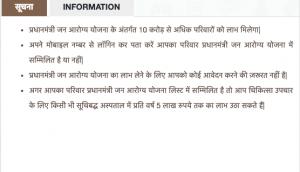 Ayushman Bharat Yojana List 2020 download here