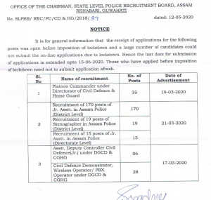 assam police junior assistant application form fill up date extended. exam date to be announced soon