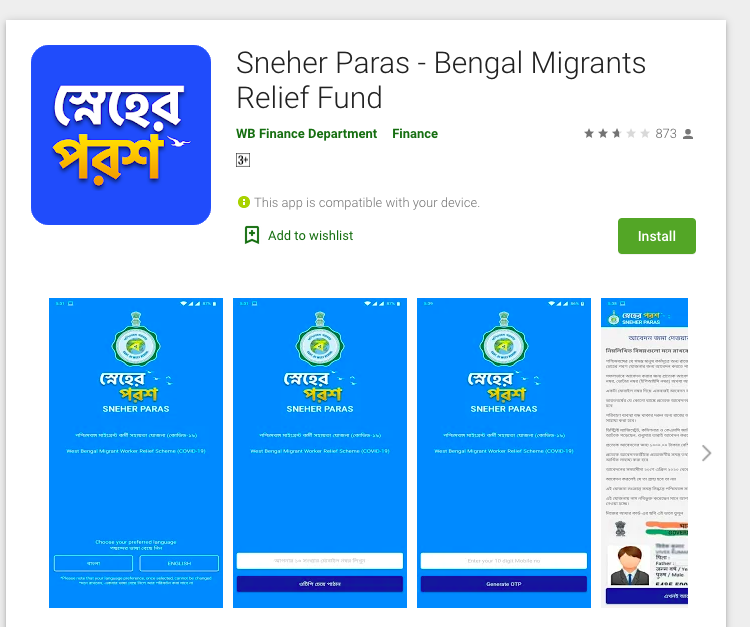 sneher paras app download from google play store download link apk app
