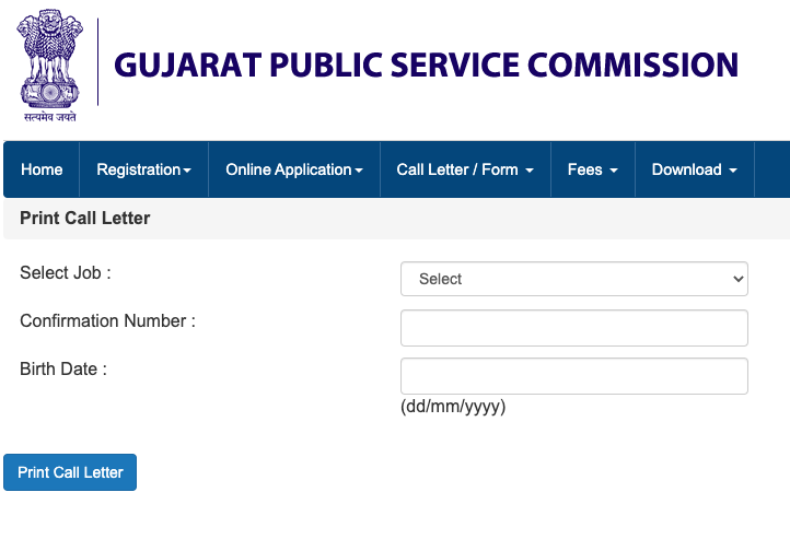 gpsc sti group c call letter 2020 download exam date state tax inspector