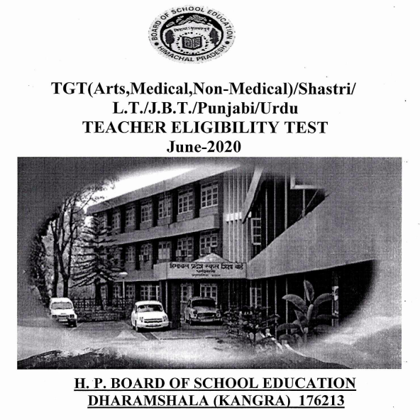 hp tet exam pattern 2020 download pdf syllabus himachal pradesh tet