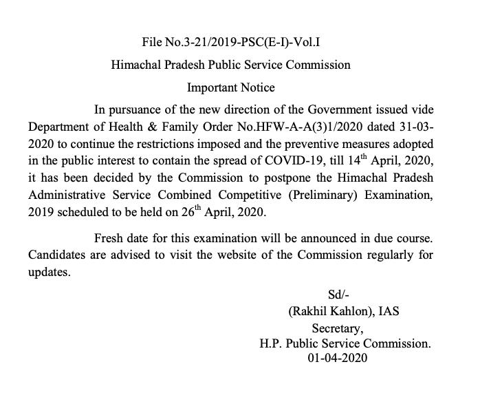 hpas exam date postponement notice for preliminary exam