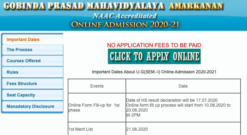 Gobinda Prasad Mahavidyalaya Merit List 2020 BA BSc Honours General Online gpm bankura