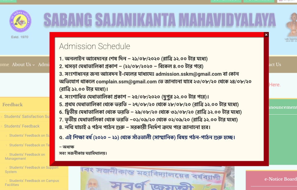 Sabang College Merit List 2020 schedule Admission Date Released and any new updates visit only jobsandhan.com