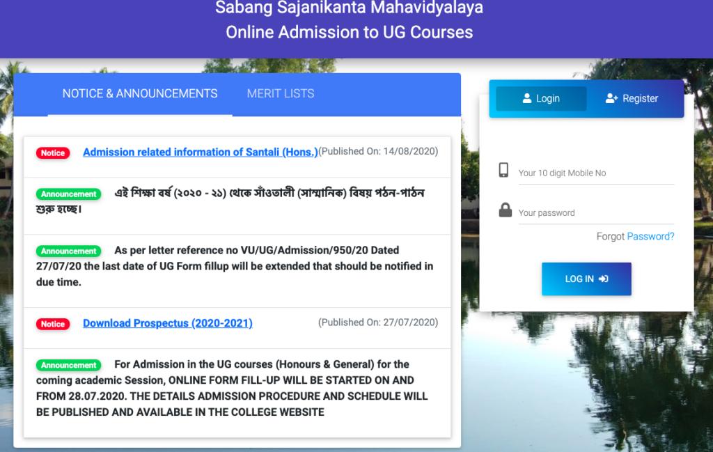 Sabang College Merit List 2020 ug admission online form 20202-21