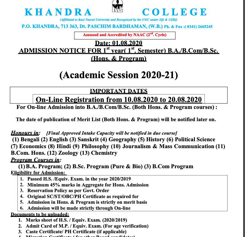 khandra college merit list schedule 2020 notice download khandracollege.org