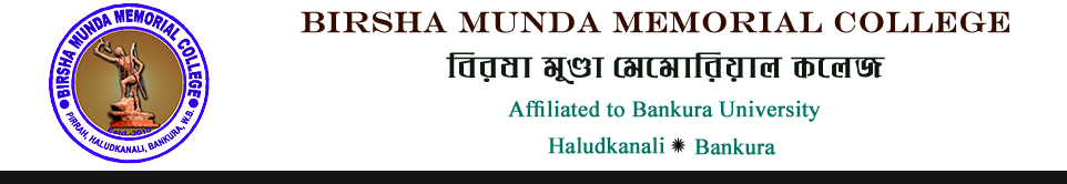 Birsha Munda Memorial College Merit List 2020 pdf form download in this website