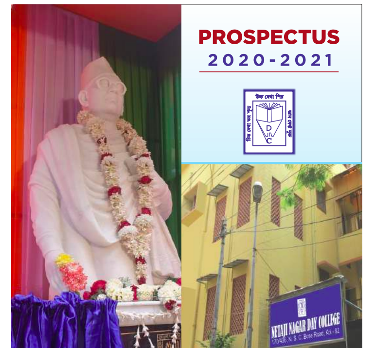 netaji nagar day college admission 2020-21 - about seats & final merit list