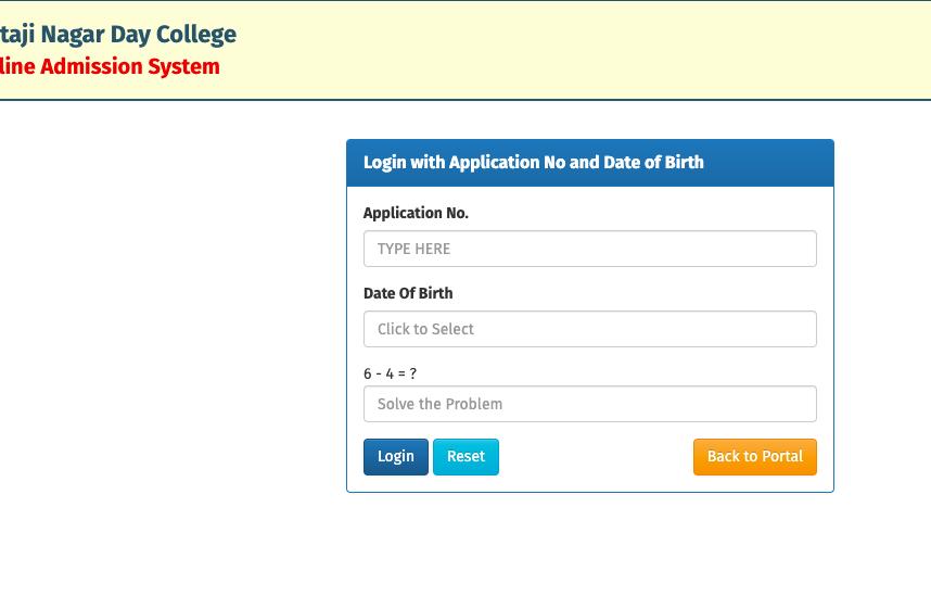 netaji nagar day college admission merit list download process & screenshot