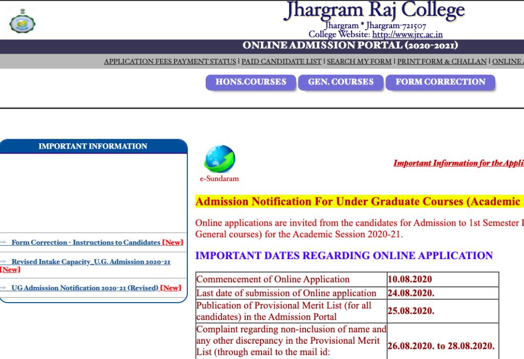 jhargram raj college merit list downloading screen