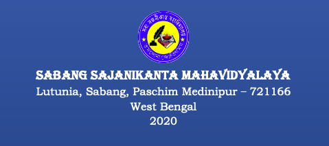 Sabang College Merit List 2020 Related any Complain please contact below this address