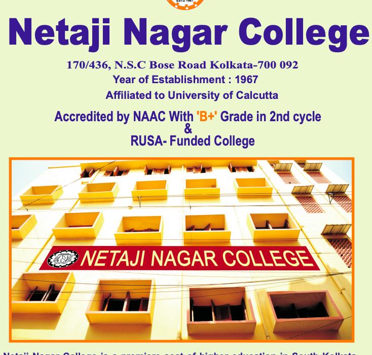netaji nagar college evening merit list prospectus