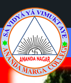 Ananda Marga College Merit List 2020 Published very Soon so Candidates please visit regularly visit our website