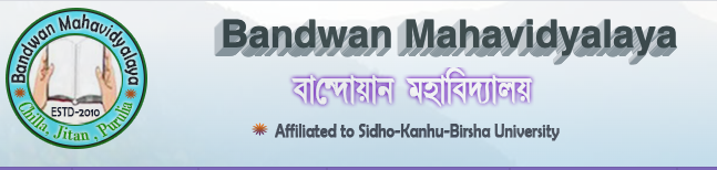 Bandwan Mahavidyalaya Merit List schedule 2020 PDF Form Published