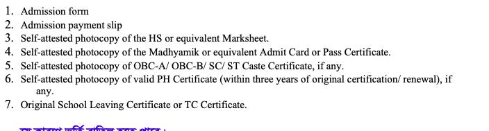 Dumkal College Merit List 2020 Most Important Documents for Admission