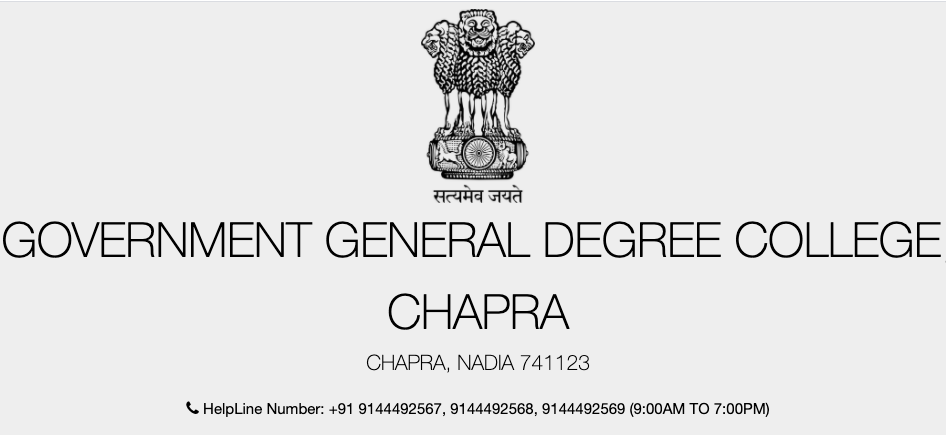 Chapra Government College Merit List 2020 Published PDF Form