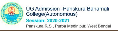 Panskura Banamali College Merit List 2020 Published for B.SC BA Honours & General Subjects
