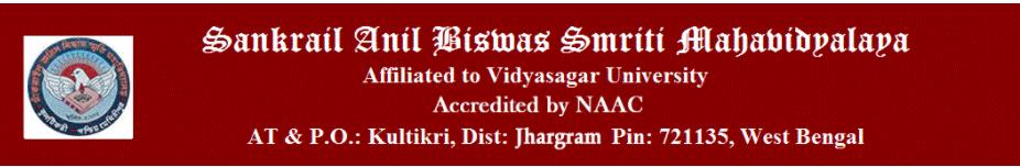 Sankrail ABS Mahavidyalaya Merit List 2020 PUBLISHED TODAY