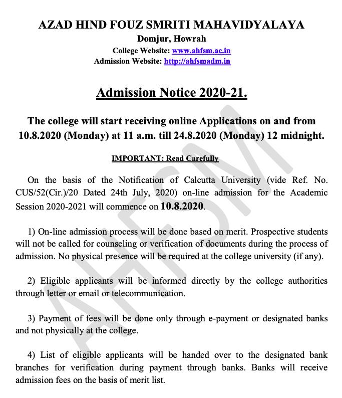 Domjur Azad Hind Fouz College Merit List Notice 2020