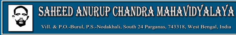 Saheed Anurup Chandra Mahavidyalaya Merit List 2020 Published today Very Soon