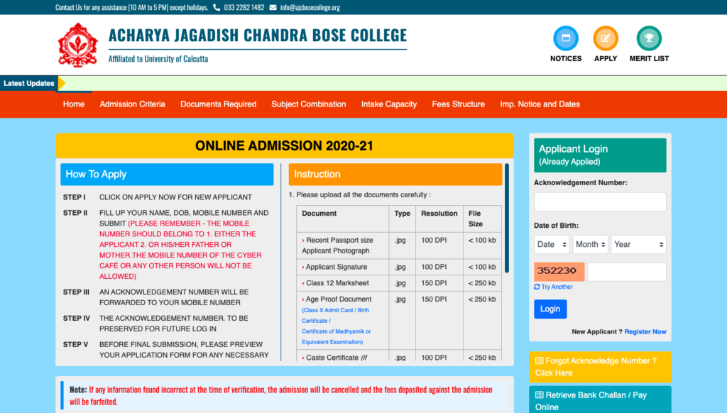 Acharya Jagadish Chandra Bose College Admission merit list notice 2020-21