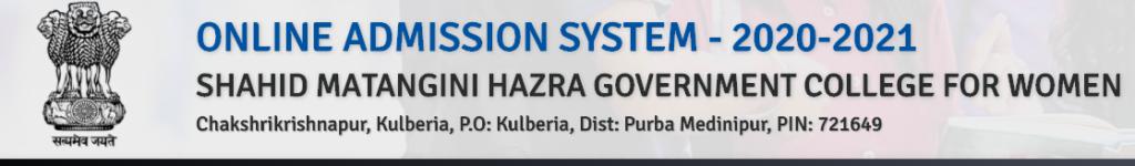 Shahid Matangini Hazra Government College Merit List 2020 Published