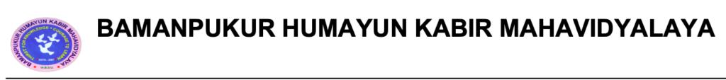 Bamanpukur Humayun Kabir Mahavidyalaya Merit List 2020 Check here