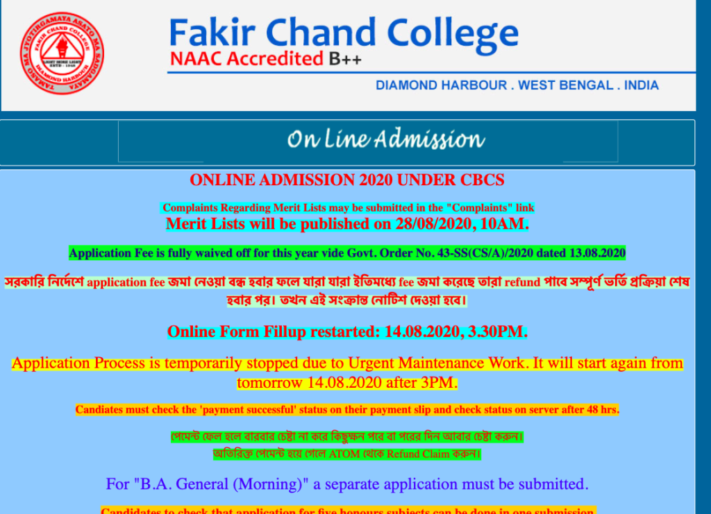 fakir chand college merit list 2020 schedule