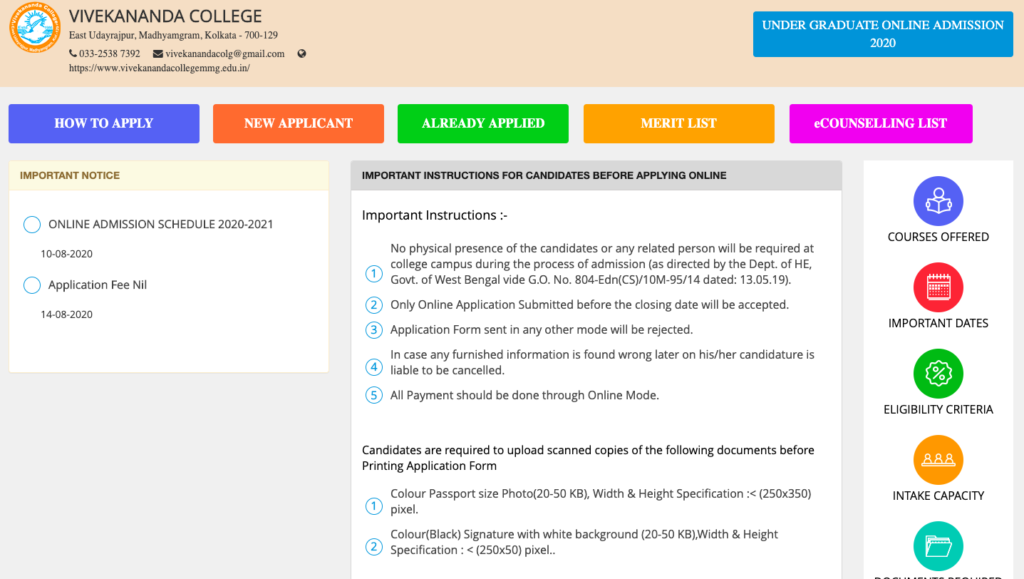madhyamgram vivekananda college provisional admission merit list 2020-21
