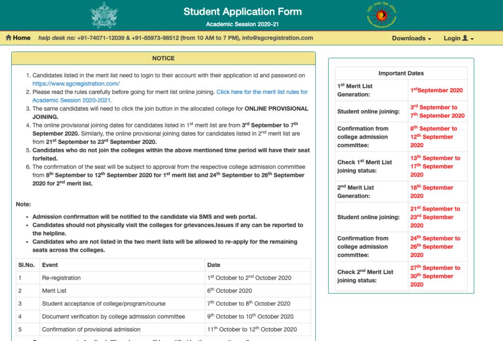 sikkim govt college admision schedule 2020-21 sgcregistration.com