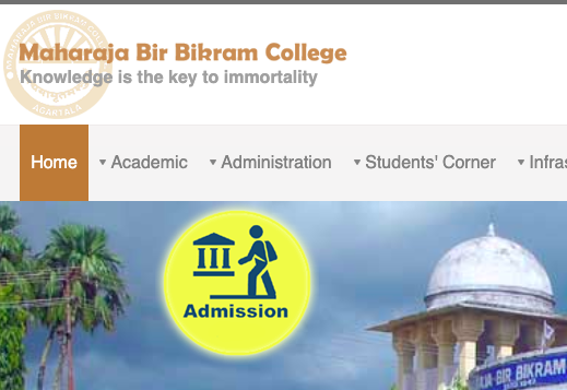 mbb college merit list download links 2020-21