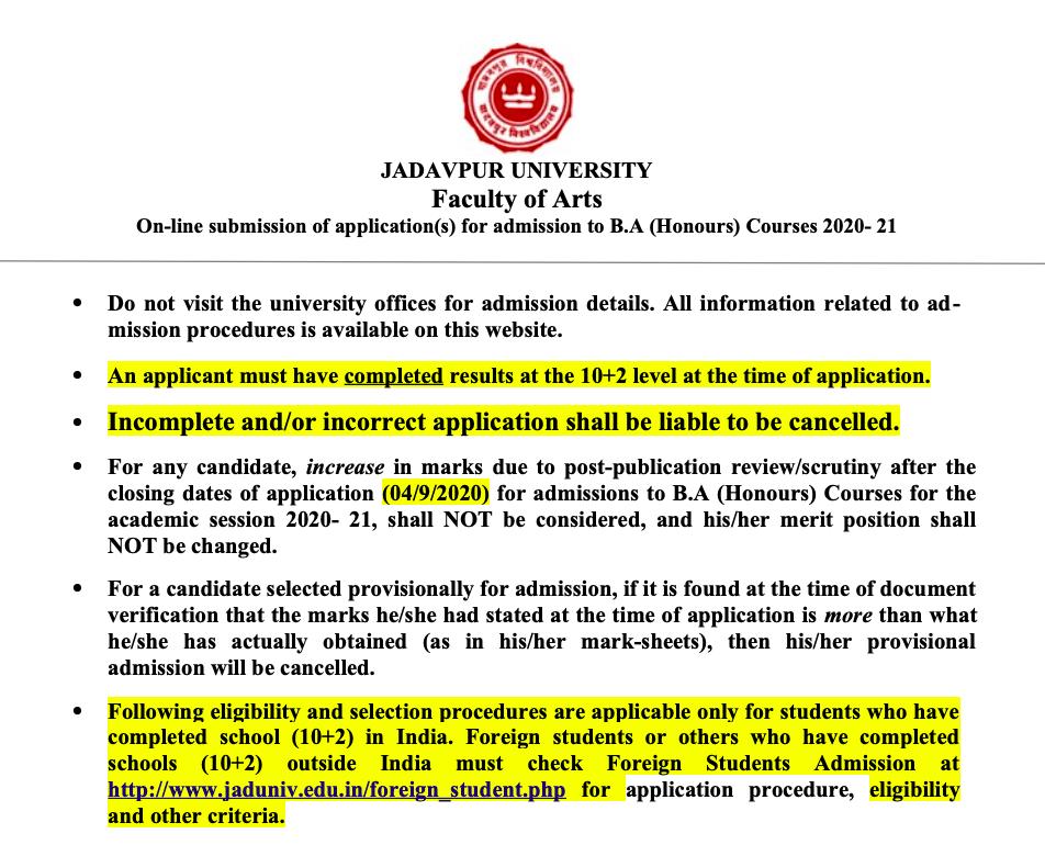 jadavpur university ba merit list preparation process