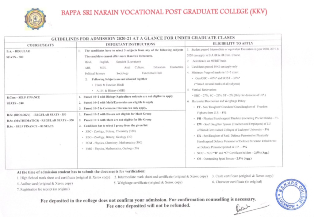kkv college admission counselling 2020-21