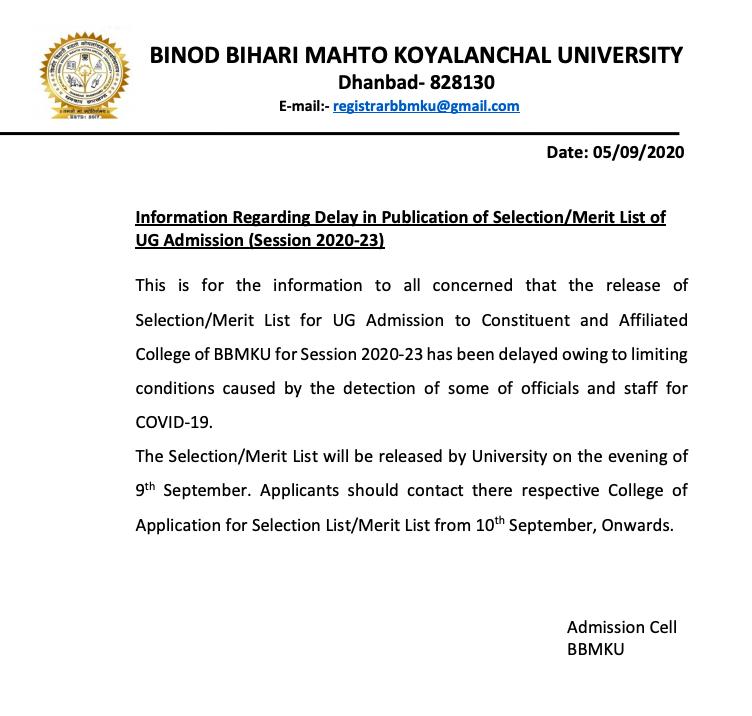 bbmku merit list notice 2020 - Schedule is 9th September 2020 for merit list release