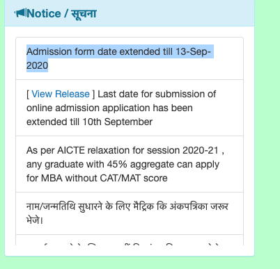 purnea university ug application form fill up date extended