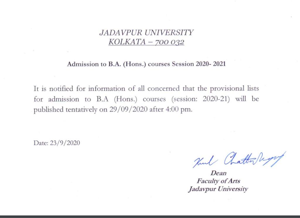 jadavpur university provisional merit list release date notice - 29 September 2020