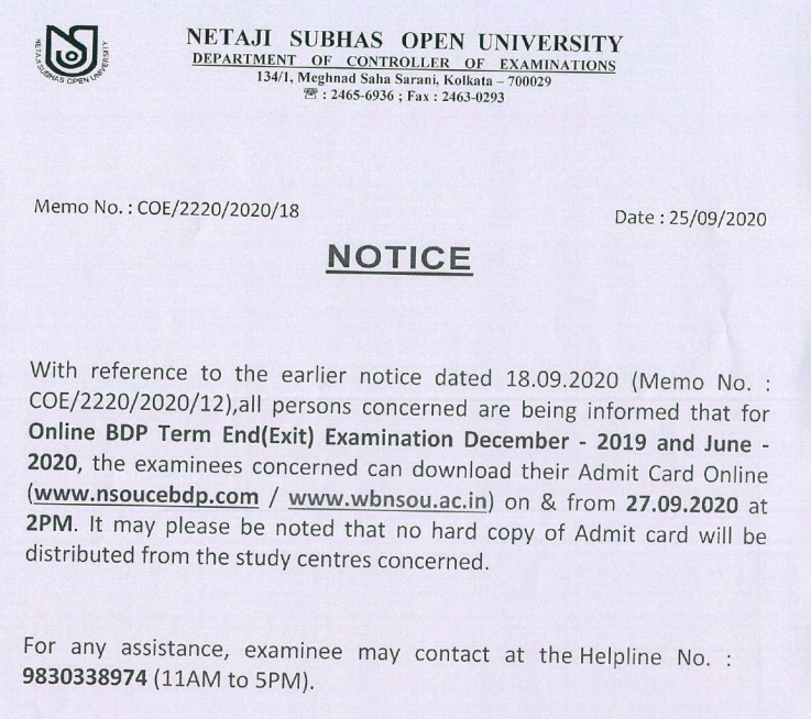 nsou bdp admit card downloading date notice 2020