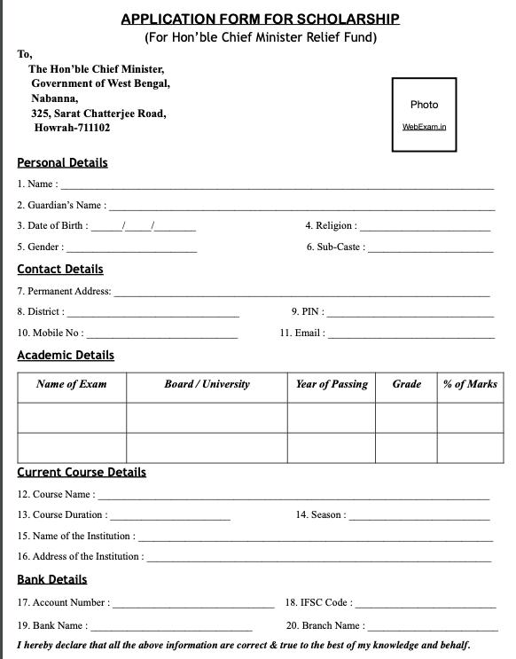 Nabanna Scholarship 2020 Application Form