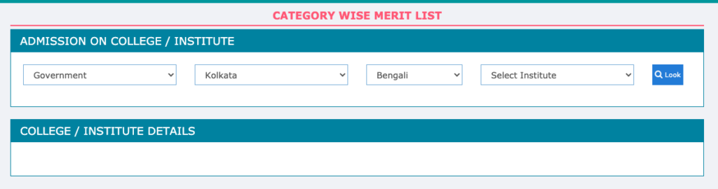 WB DElEd Merit List 2020 for Part 1 Check here we are provided link