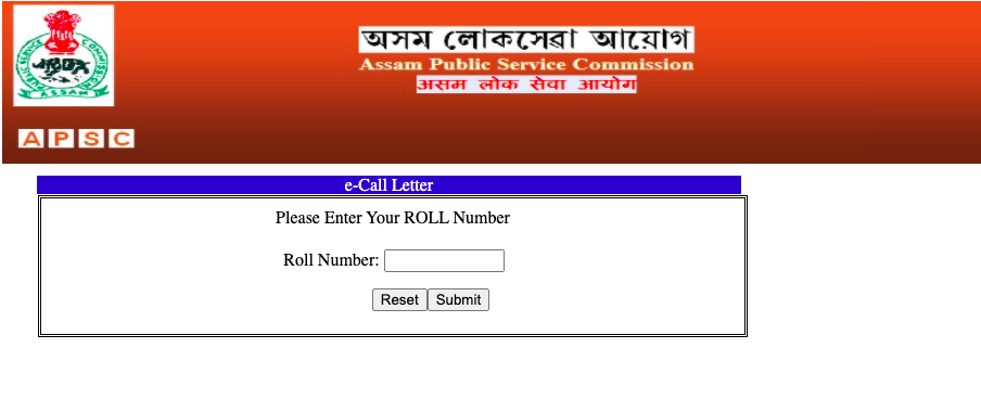 apsc pwd ae je admit card download - civil engineer intimation letter / call letter downloading screen