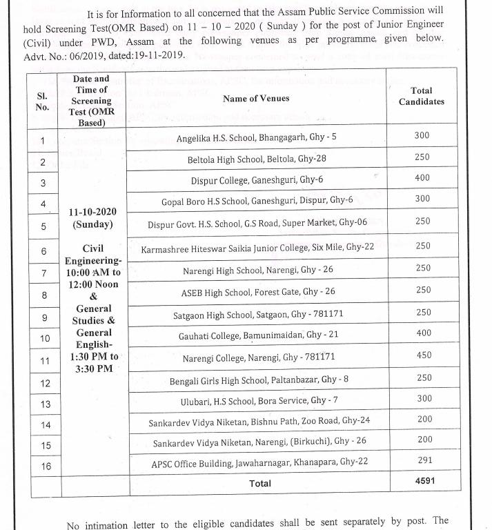 apsc je recruitment 2020 exam date notice